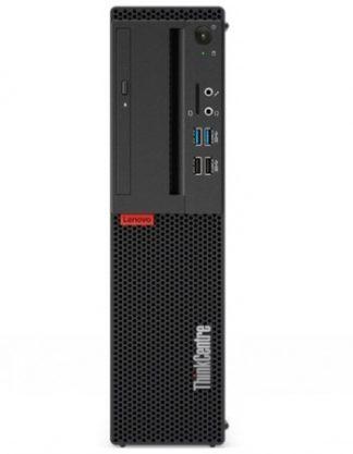 LENOVO THINKCENTRE M75S GEN 2/ R5 PRO 4650G/ 8GB/ 256GB/ DVD±RW/ W10P/ 3Y ON-SITE